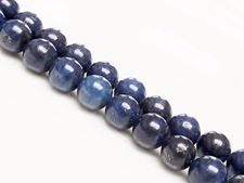 Picture of 8x8 mm, round, gemstone beads, lapis lazuli, A+-grade