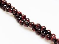 Picture for category Garnet and Spinel Beads