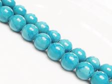 Picture of 10x10 mm, round, gemstone beads, Mashan jade, cyan blue