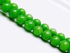 Picture of 10x10 mm, round, gemstone beads, Mashan jade, grass green