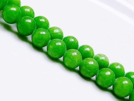 Picture of 10x10 mm, round, gemstone beads, Mashan jade, grass green