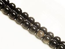 Picture of 8x8 mm, round, gemstone beads, obsidian, golden sheen, natural