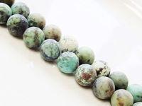Image pour la catégorie Perles de pierres gemmes dépolies ou mates